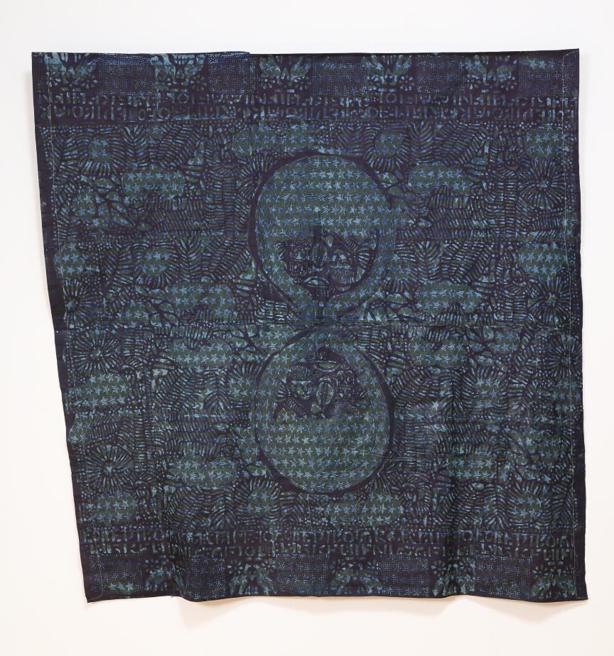 Yoruba adice cloths, Artist Unknown, n.d.