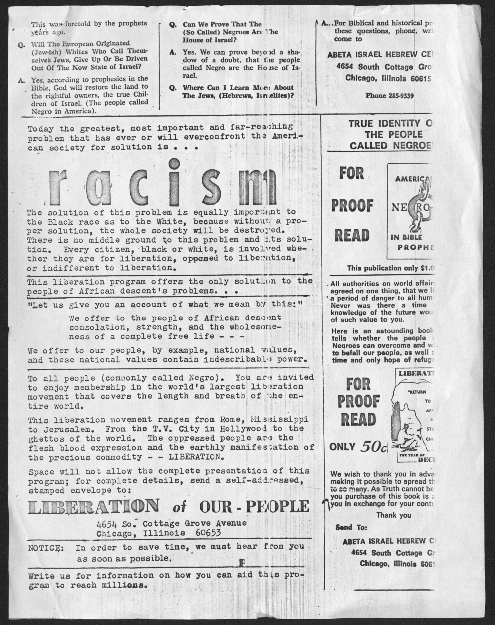 """""""Freedom Concept"""" circa 1965 Johnson Publishing Company clipping files collection"""