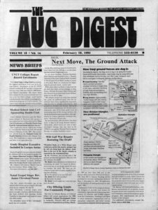 """Next Move, The Ground Attack"", AUC Digest Vol. 18, No. 16, Atlanta University Center1991 February 18Atlanta University Center (AUC) printed and published materials"